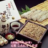 【酒井製麺所】山形秘伝の味元祖こんにゃくそば(150g×10把)