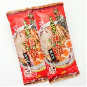 山形食べ比べ麺詰合せセット(極旨そば屋の中華)