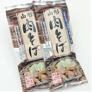 山形食べ比べ麺詰合せセット(肉そば)