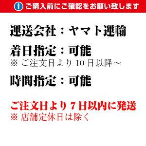 荘内 きざみ麸【東北 山形 鈴木製麸所 お土産】【RCP】