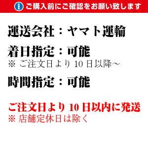 配送方法(ヤマト運輸-宅配便)
