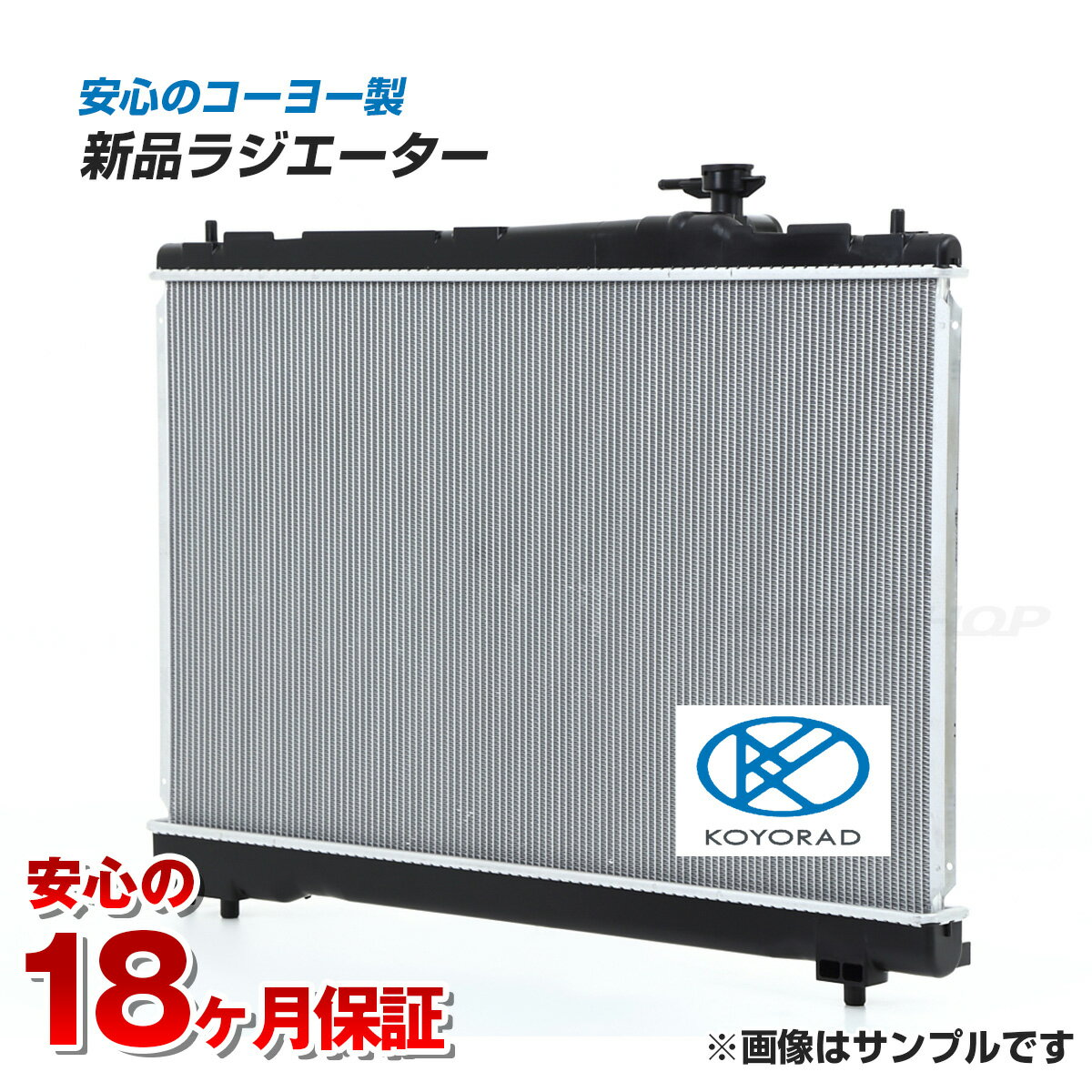 冷却系パーツ, ラジエーター  ZRR70W ZZR70G ZRR75W ZRR75G CVT 18