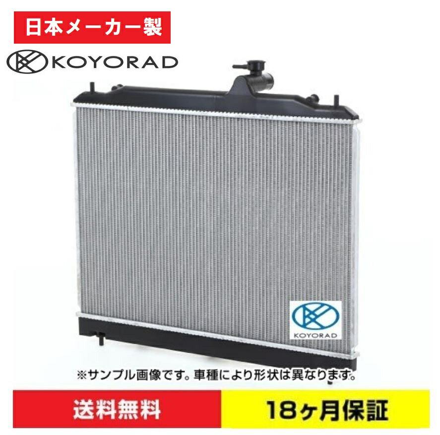 冷却系パーツ, ラジエーター KOYORAD LFMD22 18