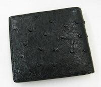 オーストリッチ財布無双札入れ日本製黒2