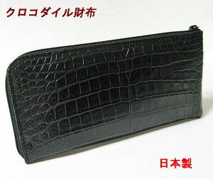 b2567fcf0bdc クロコダイル財布の通販・価格比較 - 価格.com