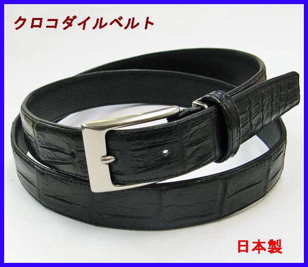 8359b2a3abcb クロコダイル ベルト 30mm マーベラス パイソン 長財布 日本製:ライパラ ...