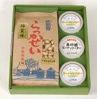 欧都香オリジナル落花生ギフトBセット:千葉半立種:千葉県産