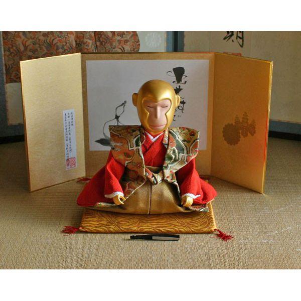 【送料無料!】【京都高台寺推奨品】出世するでご申る:洛齊コレクション