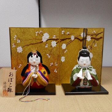 オリジナル、雛、ひな人形、ひな祭り【送料無料!】京製木目込雛 おぼこ雛