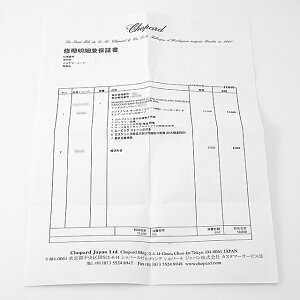 ショパールハッピースポーツ27/8245-23レディース(008KCPAU0009)【中古】【腕時計】【送料無料】