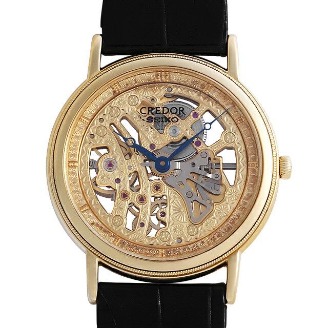 腕時計, メンズ腕時計 35 GBBD998 (0BCCSEAU0001)548