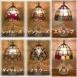 Tiffany Glass Table Lamp ヨーロッパステンド風 ティファニーグラス テーブルランプ 新品未使用品 t-003△△