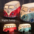 お洒落なライト LED電球 NEWナイトランプ【Night Lamp】バス 新品未使用品 t-003△△14wt32-new