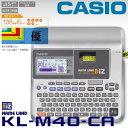 送料無料!!【CASIO/カシオ】 ネームランド KL-M40-CA *HO