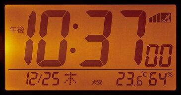 【送料無料】Hello Kitty ( ハローキティ ) 目覚まし時計 キャラクター 電波 デジタル キティ R166 温度 湿度 カレンダー 表示 白 リズム時計 8RZ166MB03 ■送料無料※北海道・九州・沖縄・離島は別途送料(1080円〜2160円)可愛い アニメ 開店祝い 漫画