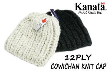 KANATA 12PLY WOOL COWICHAN KNIT CAP カウチン ニット キャップ 帽子 超極太撚り 12プライヤーン ウール HANDKNIT ハンドニット 手編み カナダ製 WINTER 冬物 レディース メンズ ユニセックス (1)BLACK (2)WHITE 2カラー