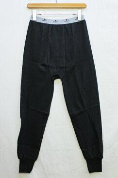 インデラ ミルズ INDERA MILLS / サーマルタイツ ロング #890Raschel knit9oz EXPEDITION WEIGHT THERMAL DRAWERS (COLOR : BLACK)