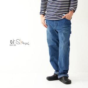 orslow [オアスロウ] M PAINTER PANTS [DENIM USED] [01-5120-95] ペインターパンツ・デニムユーズド・デニムパンツ・イージーパンツ・ワイドパンツ MEN'S
