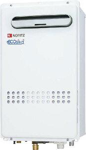 ノーリツ給湯器ユコアGQecoシリーズWXオートストップ屋外壁掛形給湯専用GQ-C2432WXBL
