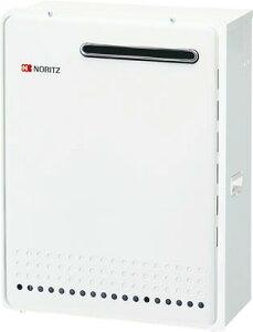 ノーリツ給湯器ユコアGRQシリーズオート屋外据置型隣接設置型GRQ-2450SAXBL