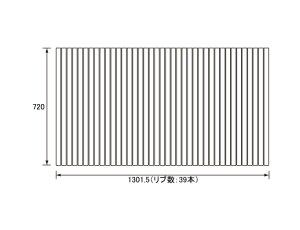 パナソニックPanasonic(松下電工ナショナル)風呂ふた(ふろふたフロフタ)巻きふたGD6048720×1301.5mm(リブ数:39本)