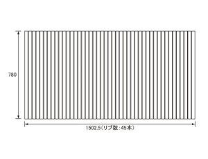 パナソニックPanasonic(松下電工ナショナル)風呂ふた(ふろふたフロフタ)巻きふたGKRX74MN7S1X780×1502.5mm(リブ数:45本)