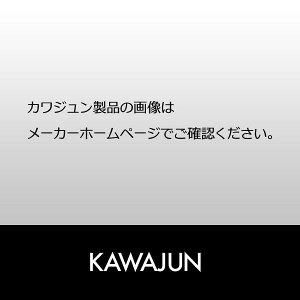 『送料490円〜』KAWAJUNカワジュンシェルフガラスシェルフSA-804-S50