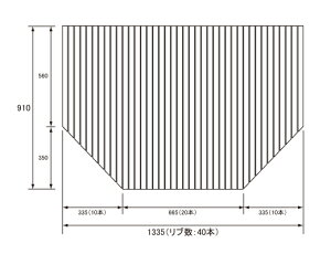パナソニックPanasonic(松下電工ナショナル)風呂ふた(ふろふたフロフタ)巻きふたRL91008C(RL91008の代替品)910×1335mm(リブ数:40本)
