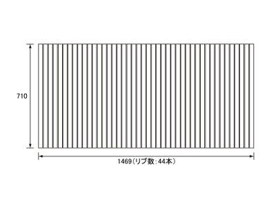 パナソニックPanasonic(松下電工ナショナル)風呂ふた(ふろふたフロフタ)巻きふたRL91FX04HM710×1469mm(リブ数:44本)