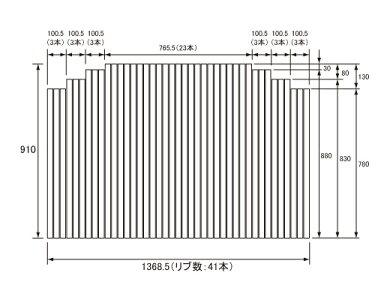 パナソニックPanasonic(松下電工ナショナル)風呂ふた(ふろふたフロフタ)巻きふたRL9RL91026(RL91026の代替品)910×1368.5mm(リブ数:41本)