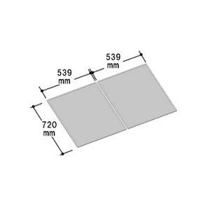 INAX風呂組フタ幅539×奥行720mm×2枚組:YFK-1175B(13)(風呂ふた、フロふた、風呂蓋)