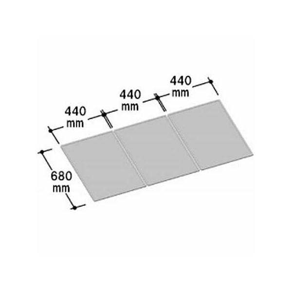 LIXIL INAX 風呂組フタ 幅440×奥行680mm×3枚組:YFK-1470C(2) (風呂ふた、フロふた、風呂蓋)