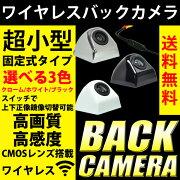 ワイヤレス ブラック クローム シルバー ホワイト ナンバー プレート ガイドライン