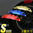 SUBARU WRX 前輪用 2015年 〜 355x32 2-Piece 6pot / Brembo(ブレンボ) GTブレーキシステム 【送料無料】