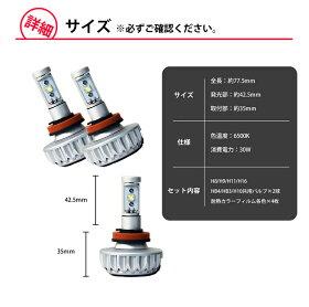 LED,フォグランプ,H8/H9/H11/H16/HB4/HB3/H10/PSX26W,イエローフォグ,4400ルーメン,カラー耐熱フィルム,色温度変更可能,送料無料