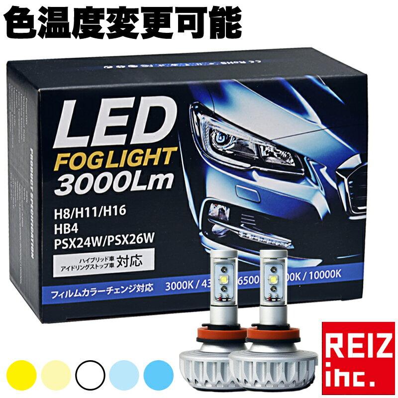 ライト・ランプ, フォグランプ・デイランプ  LED H23.11 AYH30 GGH30 AGH30 ATH20 ANH20 GGH20 LED H8H11H16 2 6500K