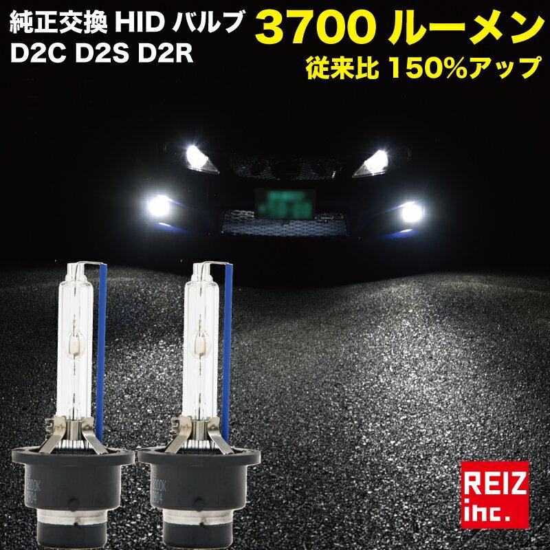 ライト・ランプ, ヘッドライト  KA9 (H10.9 H16.9) 150 3700 HID D2S D2R D2C 3700lm