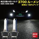 RX-8 SE3P (H20.3 〜 ) ロービーム 明るさ従来比150% 3700ル...