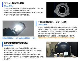 送料無料,LED,ヘッドライト,H4,Hi/Lo切替,最新CREEチップ搭載,3500ルーメン