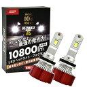 LED フォグランプ 実測値 10800lm 爆光 ホワイト VELENO フレ...