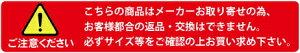 【送料無料】エアバギーフォードッグドーム2単品コットMサイズブラウンAirBuggyDome2(犬用)【返品・交換】【ポイント10倍】【RCP】【HLS_DU】【10P11Apr15】