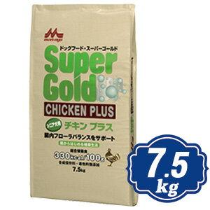 スーパーゴールド チキンプラス シニア犬用 ドッグフード 7.5kg 森乳サンワールド Super Gold 【正規品】