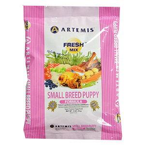 【ご購入者様限定】【無料お試しサンプル】 アーテミス フレッシュミックス スモールブリードパピー 60g 小型犬子犬用 ARTEMIS 【メール便不可】