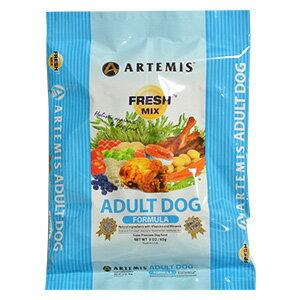 【ご購入者様限定】【無料お試しサンプル】 アーテミス フレッシュミックス アダルト ドッグ 60g 中・大型犬成犬用 ARTEMIS 【メール便不可】