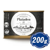 プレイアーデン ウェットフード 100%有機 ドイツ牛 ビーフ ドッグフード 200g 【正規品】