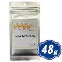 C&R ベジタブルエンザイム M 48g (犬用サプリメント...