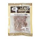 オーシーファーム レトルト 砂肝 カット 60g (犬用おやつ)
