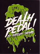 SALE OFF!新品DVD![ピスト] DEATH PEDAL 2!