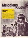 SALE!OFF!新品DVD![レゲエ/ジャマイカ] Melodious Riddim!こだま和史,Dubsensemania,屋敷豪太