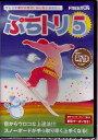 SALE OFF!新品DVD![スノーボード] ぷちトリ5!